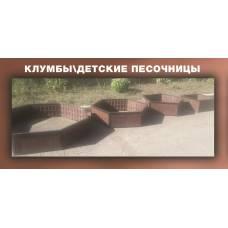 Полимерпесчаные клумбы и детские площадки
